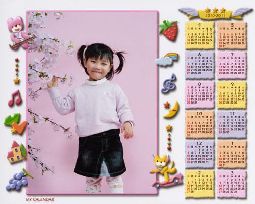 写真入りカレンダー2
