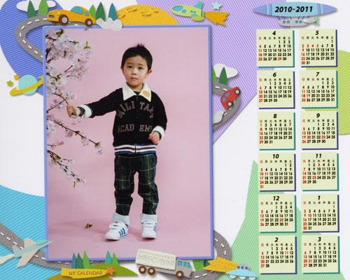 写真入りカレンダー3