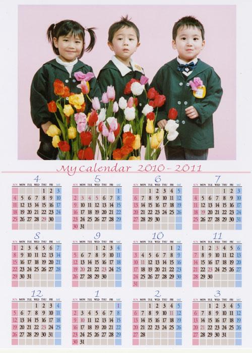 写真入りカレンダー4