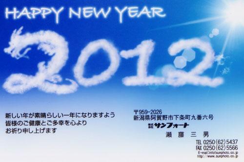 2012post500.jpg