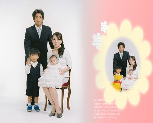 4人で家族写真