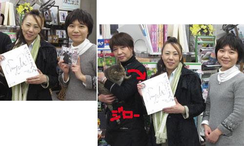 22.2.28miyuki-1.jpg
