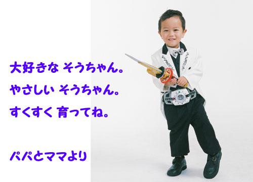 22.6hitokoto-2.jpg