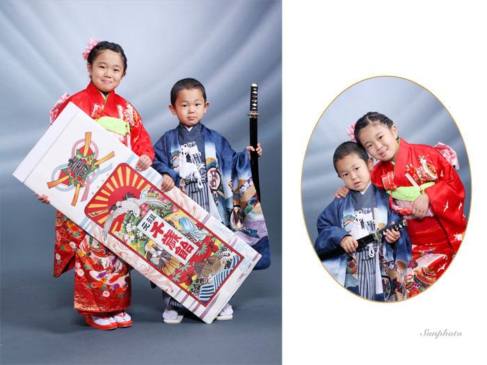 26.11.15sakai-3.jpg