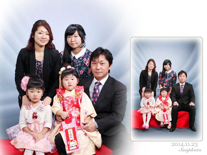26.11.23kirari-3.jpg