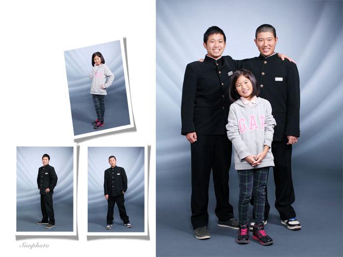 26.11.3ishizuka-1.jpg