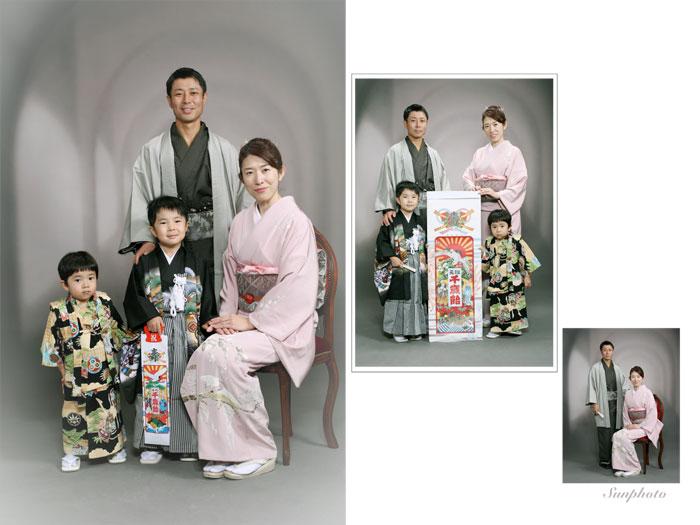 27.11.15asahi-2.jpg