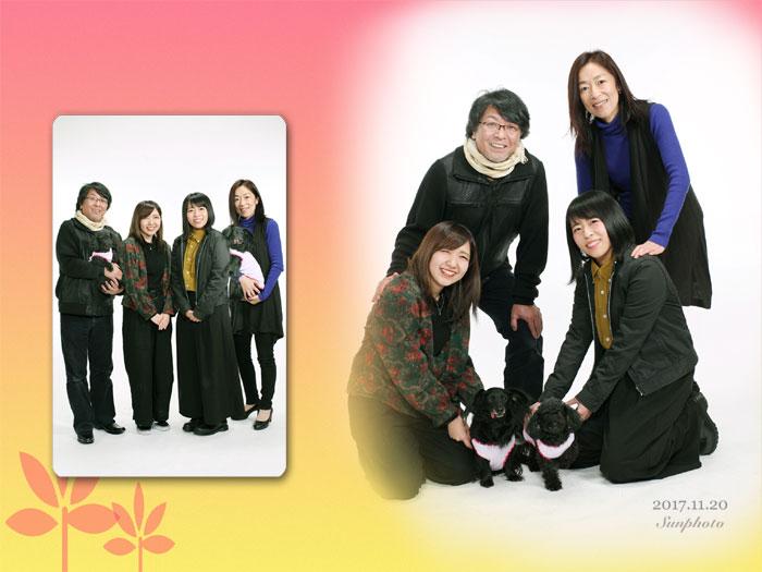29.11.20morohashi.jpg