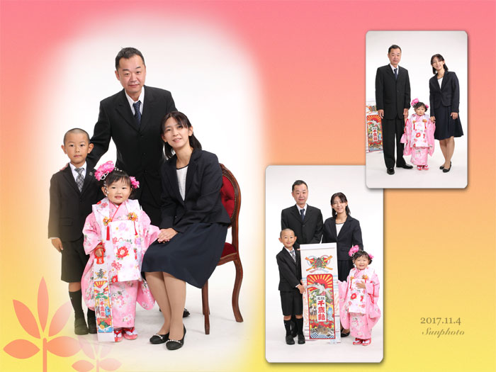 29.11.4yui-2.jpg
