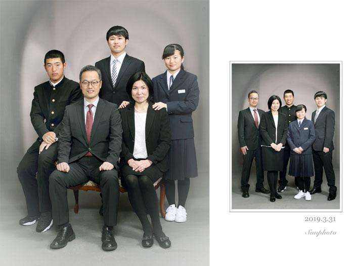 31.3.31ishizuka-2.jpg