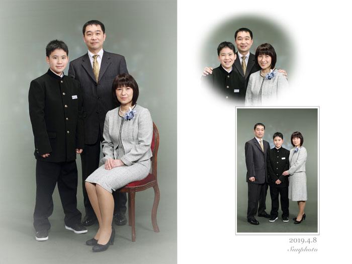 31.4.8yoshiaki-2.jpg